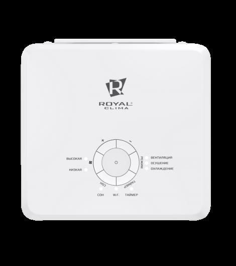 Мобильный кондиционер Royal Clima с электронным управлением Moderno RM-MD45CN-E